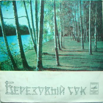 pesnyari_08