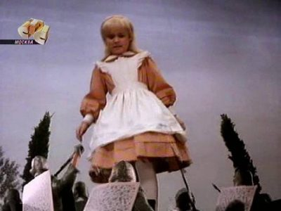 1985_Alice_in_Wonderland_Harris_290