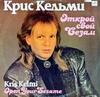 kris_kelmi_s100