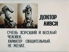 ostrov_sokrovish_multfilm_02