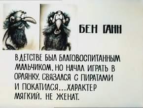 ostrov_sokrovish_multfilm_03