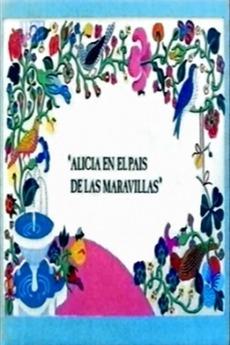 1974_Alicia_en_el_pais_de_las_maravillas_02