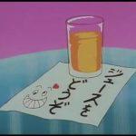 Alice_in_Wonderland_anime_japan_48