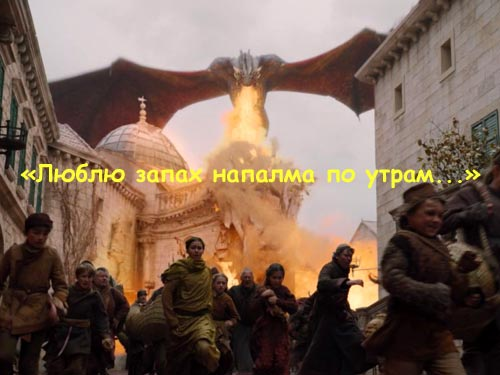 Game_of_Thrones_humor_2
