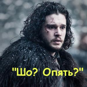 Game_of_Thrones_humor_3